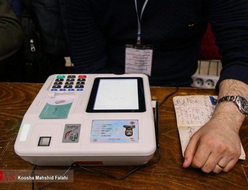 انتخابات شوراها در کلانشهرها به صورت تمام الکترونیکی برگزار میشود